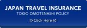 訪日外国人向け海外旅行保険バナー